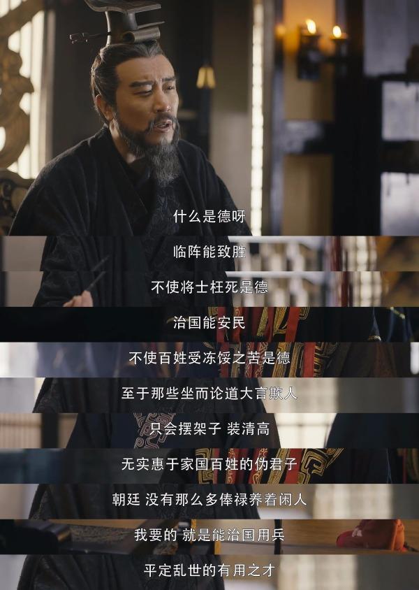 电视剧大军师司马懿之军师联盟经典台词对白