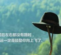 中国名人励志故事演讲稿