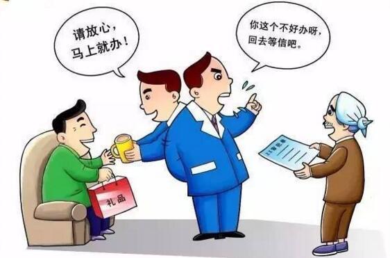2017预备党员转正申请书范文3000字