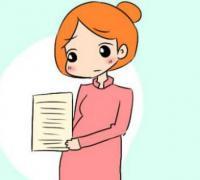 怀孕孕期病假申请书示例范文