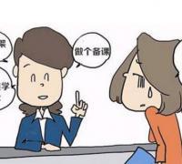 教师面试自我介绍范文1分钟