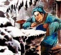 晋代孙康映雪的故事典故