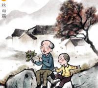 与重阳节传说有关人物故事