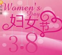 2019年三八妇女节是第几个妇女节
