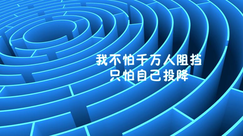 青春励志经典美句_励志句子配图