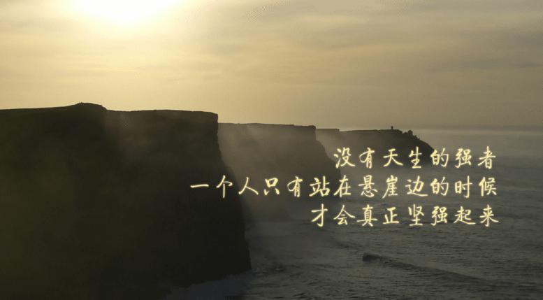 励志句子_青春励志的优美语句