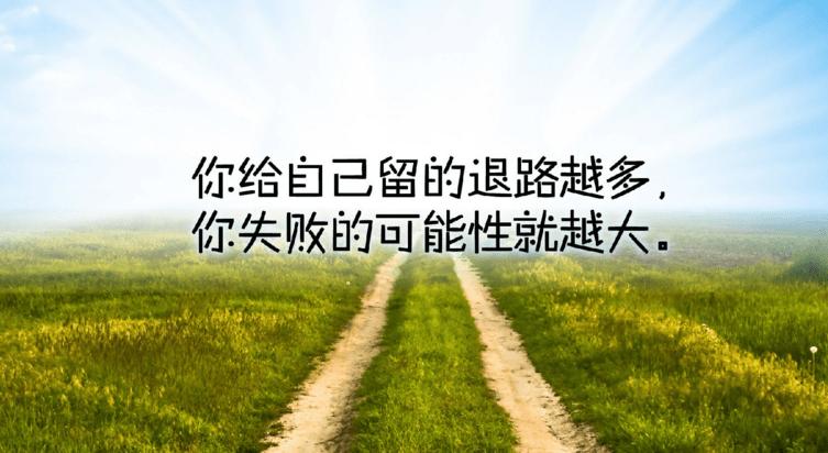 优美励志句子_青春励志的警句