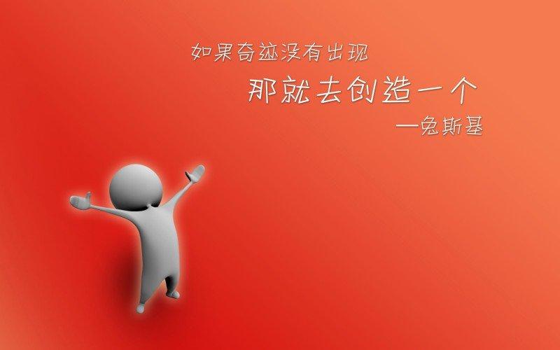 青春励志一句话_唯美的励志句子