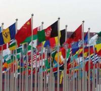 关于世界和平的名言名句警句