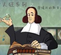 叔本华名言,哲学家叔本华名言名句
