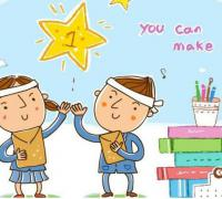 激励孩子学习名言精选