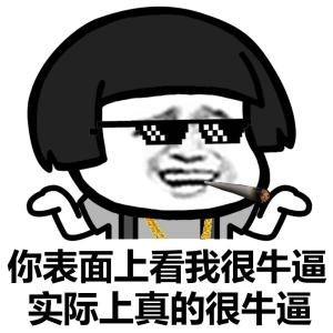 u=580051482,3512787531&fm=27&gp=0.jpg