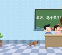 教师节的诗歌 教师节赞美老师的诗歌精选
