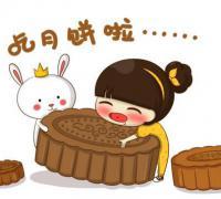 中秋月饼广告语,2017微信卖月饼广告语最新