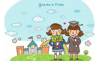 赠给小学同学的毕业寄语