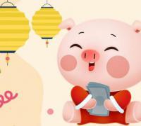 2019猪年新春寄语_寄语春节