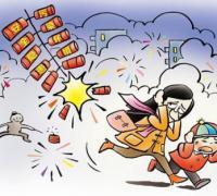 关于禁止燃放烟花爆竹的宣传标语口号