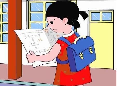 学期结束家长评语和期望学业成就
