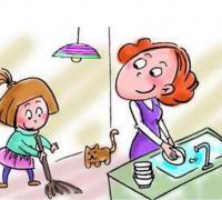 家长表扬孩子做家务的评语