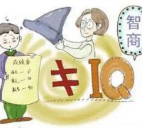 孩子成绩差家长意见怎么写评语,鼓励的话语评语