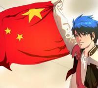 我骄傲我是中国人作文500字