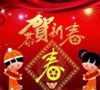春节作文,中国传统节日春节300字