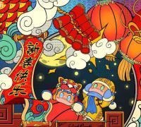 作文春节300字左右,四年级春节作文范本