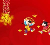 关于春节的作文800字10篇