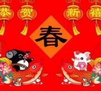 关于春节的作文300字10篇