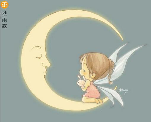 晚安心语:爱情不是件小事,但是小事的积累
