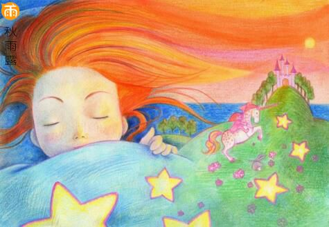 晚安心语:要替别人着想,但为自己而活
