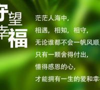 2018五一劳动节发微信朋友圈祝福语