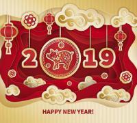 幼儿园新年祝福语2019