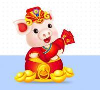 新年祝福语四字顺口溜,猪年新年春节祝福语