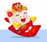 2019年新春4字贺词,猪年新春贺词拜年祝福语