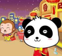 2019拜年祝福语,春节拜年贺词