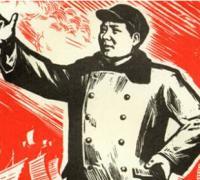 毛泽东经典语录 一个纯粹的人