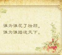 小说《如若有你,一生何求》经典语录