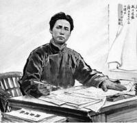 毛泽东经典语录30句,毛泽东励志句子