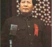 名人语录大全_毛泽东的经典语录
