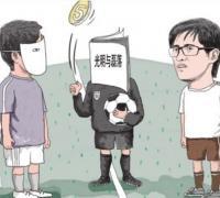 韩寒经典语录大全_韩寒经典语录摘抄